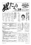 38-1.jpg