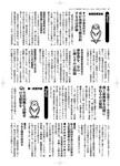 41-2.jpg