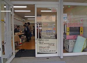 kagasiza02-09.jpg